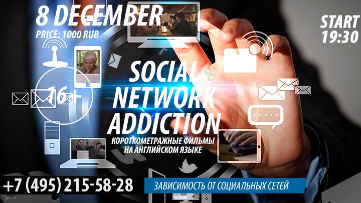 Друг Вокруг (Drug Vokrug) - социальная сеть для общения